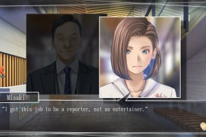 Root Letter: Last Answer Screenshot