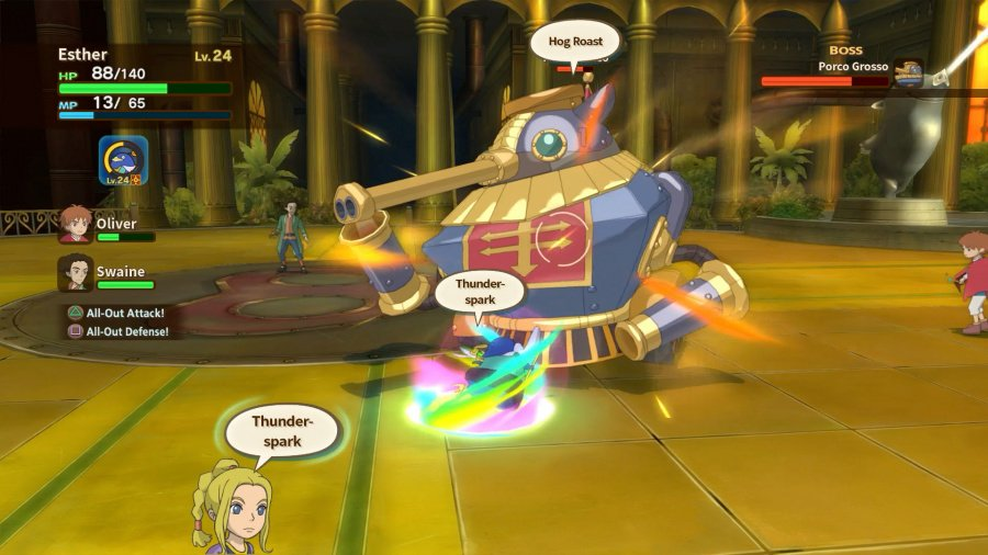 Ni no Kuni: Wrath of the White Witch Remastered Review - Screenshot 1 of 4